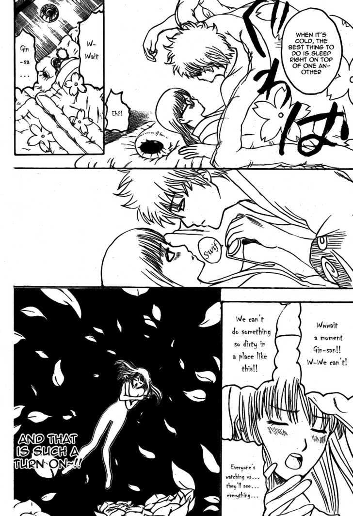 Gintama Chapter 246  Online Free Manga Read Image 13