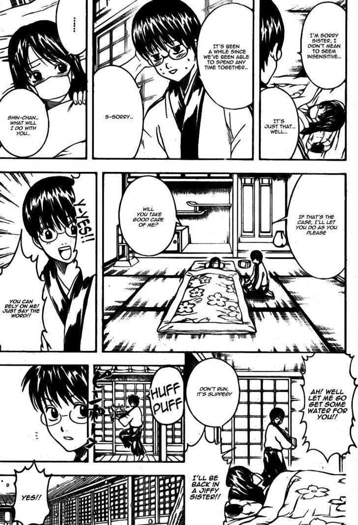 Gintama Chapter 246  Online Free Manga Read Image 6