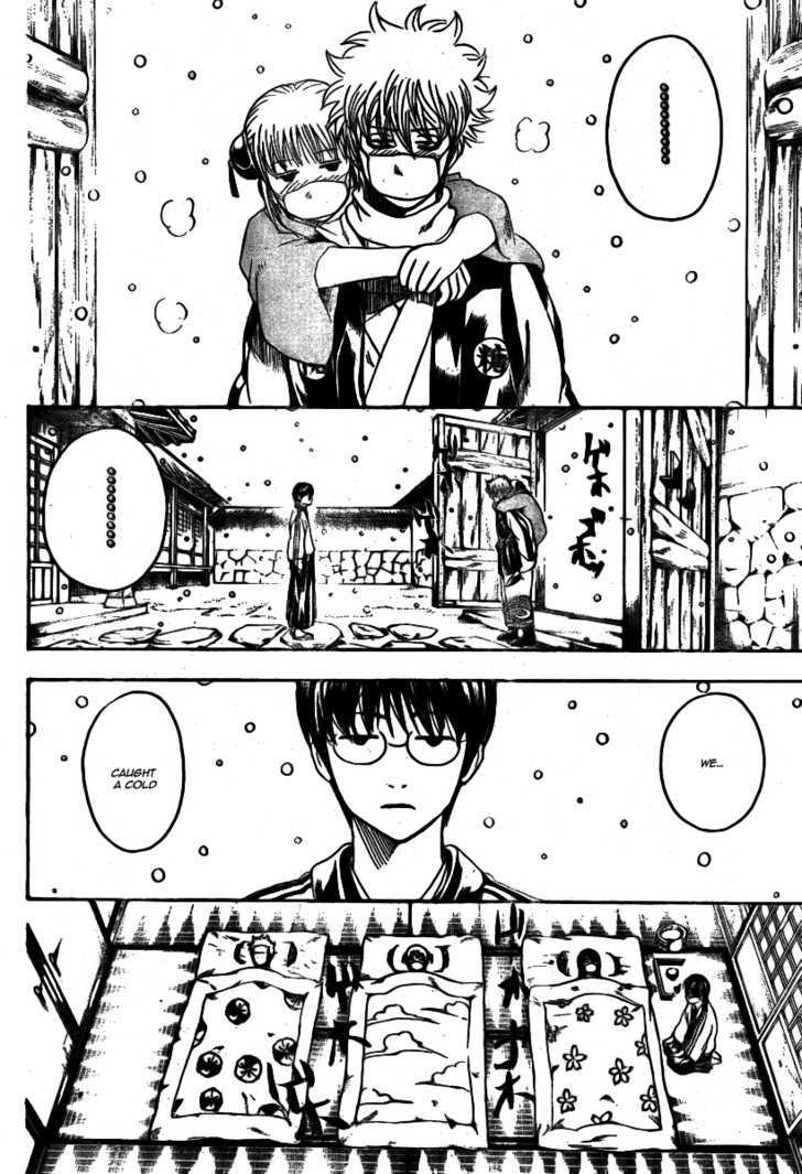 Gintama Chapter 246  Online Free Manga Read Image 7