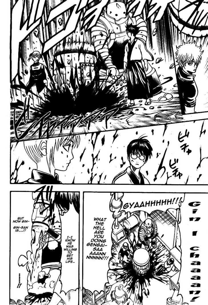 Gintama Chapter 247  Online Free Manga Read Image 13
