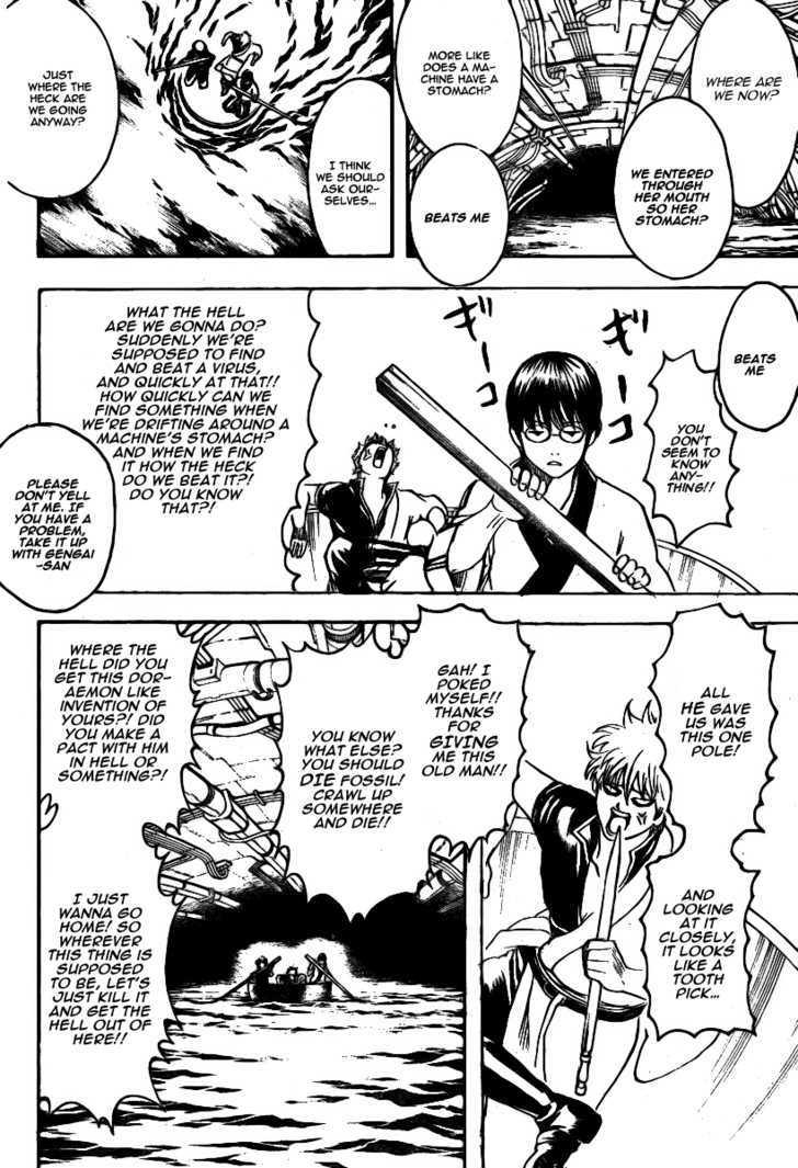 Gintama Chapter 247  Online Free Manga Read Image 17