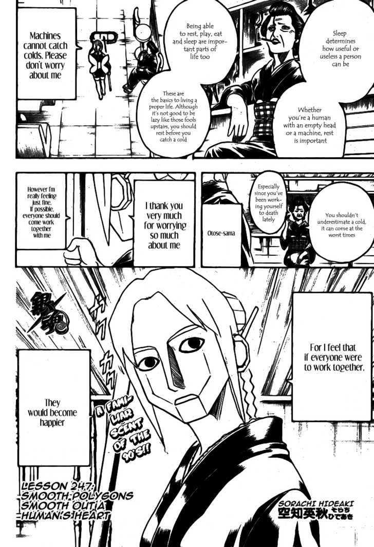 Gintama Chapter 247  Online Free Manga Read Image 3