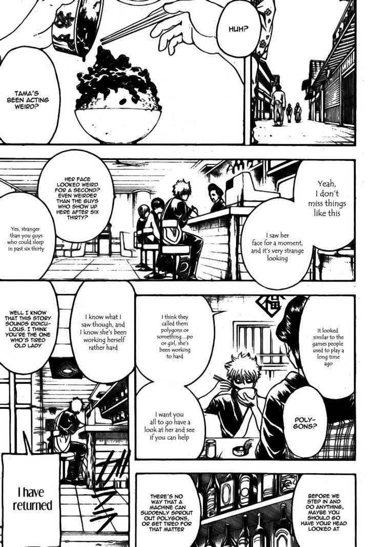Gintama Chapter 247  Online Free Manga Read Image 4