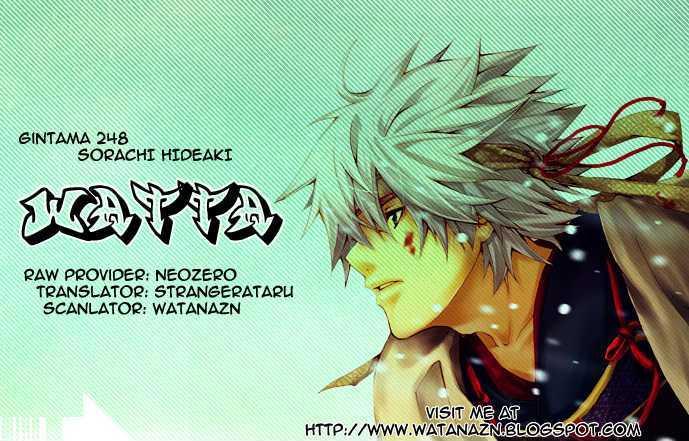 Gintama Chapter 248  Online Free Manga Read Image 1
