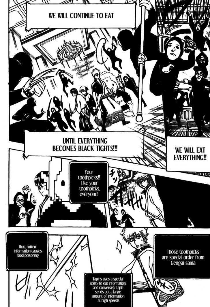 Gintama Chapter 248  Online Free Manga Read Image 11