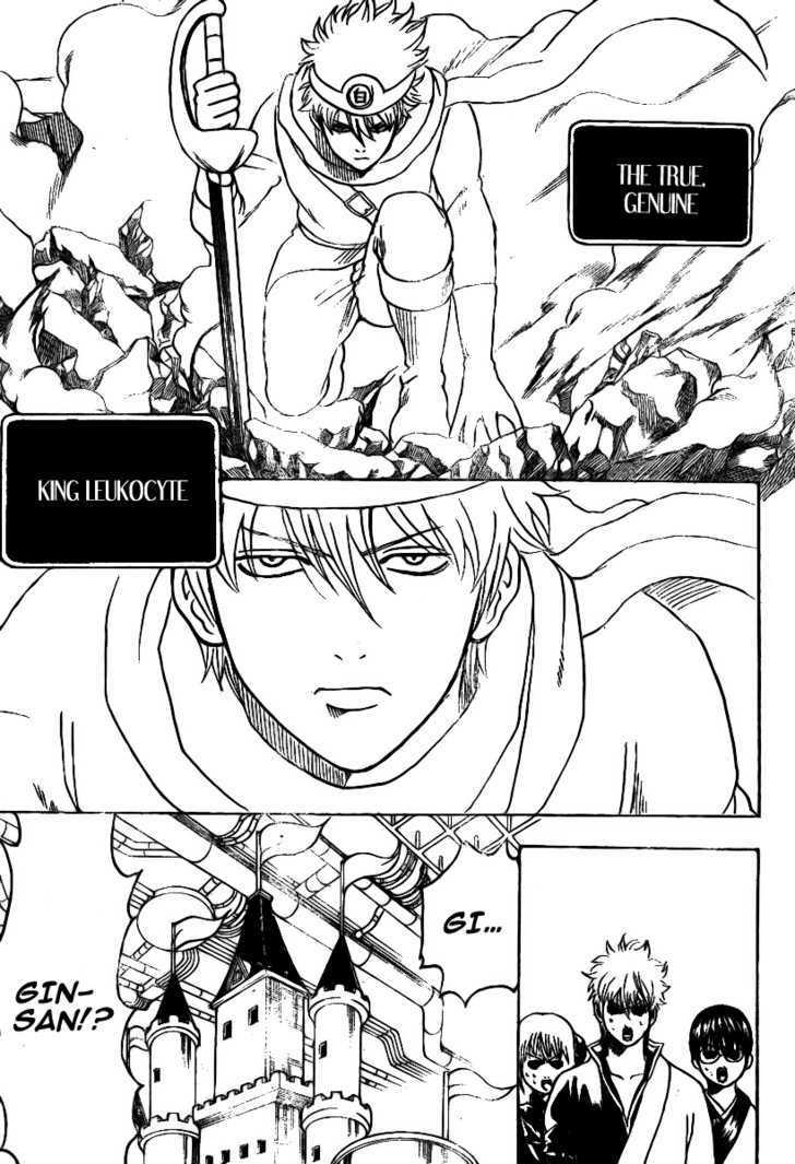 Gintama Chapter 248  Online Free Manga Read Image 16