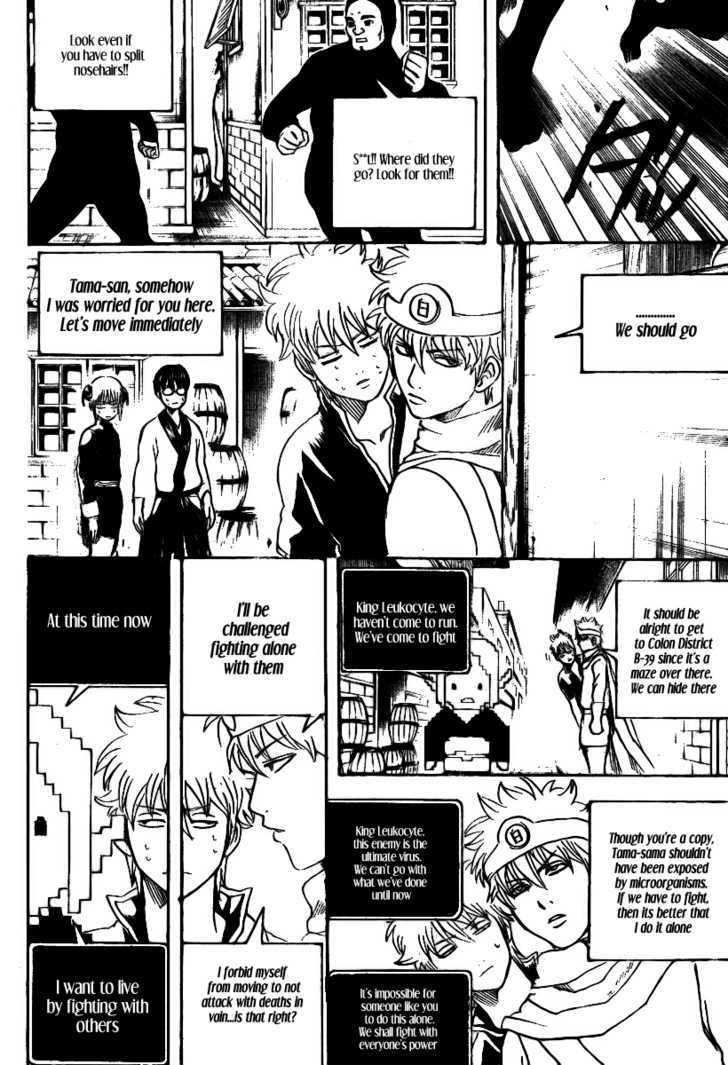Gintama Chapter 248  Online Free Manga Read Image 17