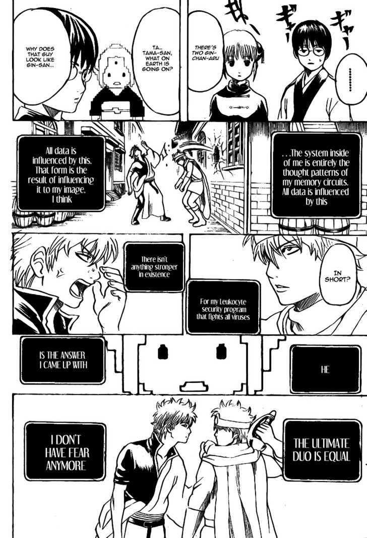 Gintama Chapter 248  Online Free Manga Read Image 19