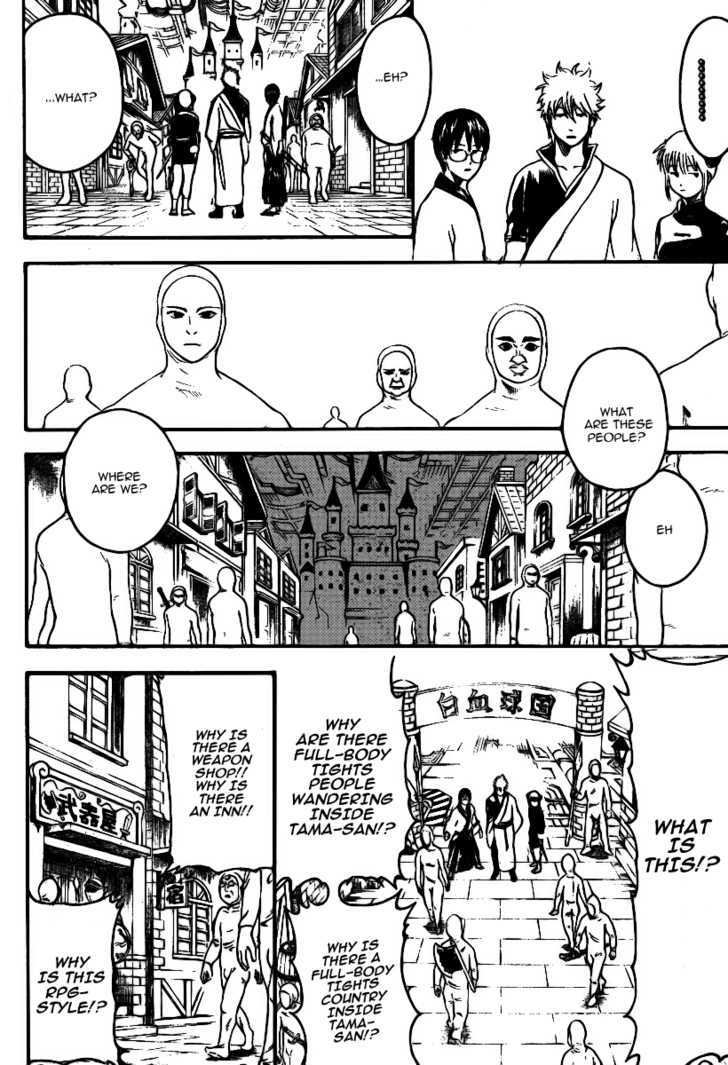 Gintama Chapter 248  Online Free Manga Read Image 3