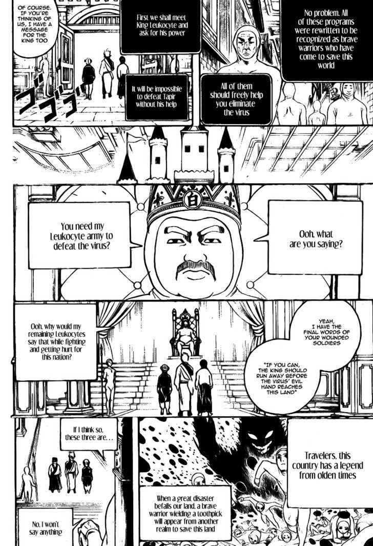 Gintama Chapter 248  Online Free Manga Read Image 5