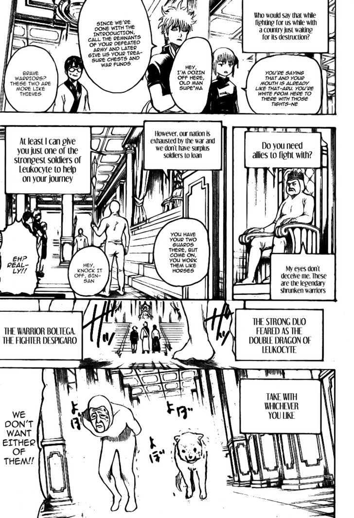 Gintama Chapter 248  Online Free Manga Read Image 6