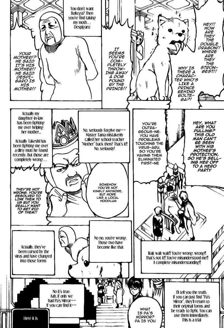 Gintama Chapter 248  Online Free Manga Read Image 7