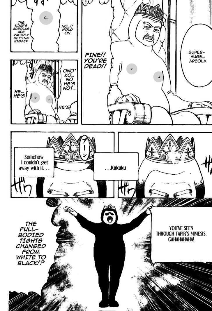 Gintama Chapter 248  Online Free Manga Read Image 9