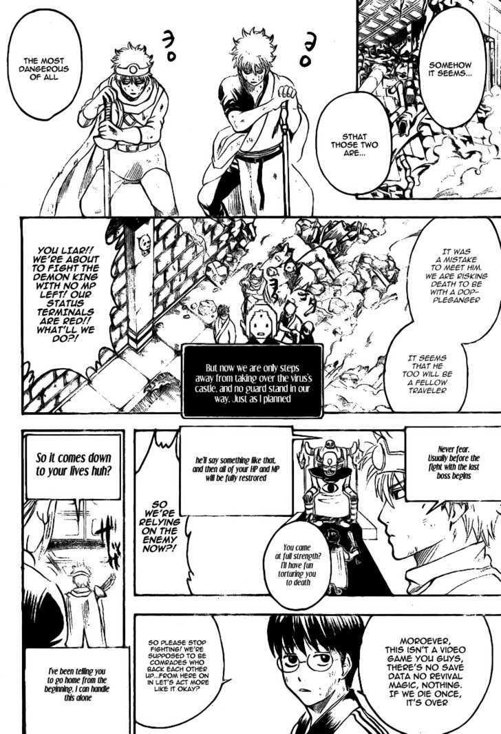 Gintama Chapter 249  Online Free Manga Read Image 13