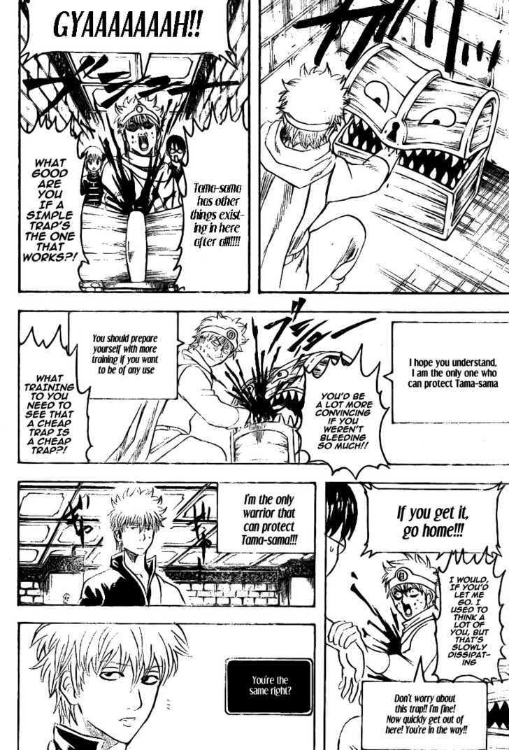 Gintama Chapter 249  Online Free Manga Read Image 15