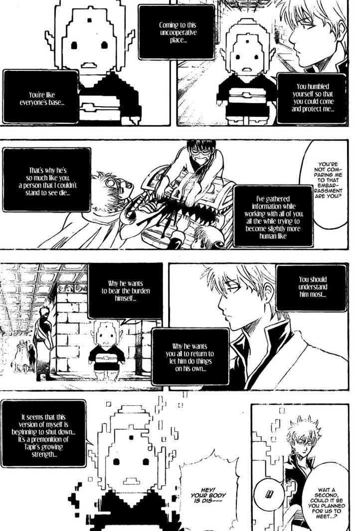 Gintama Chapter 249  Online Free Manga Read Image 16