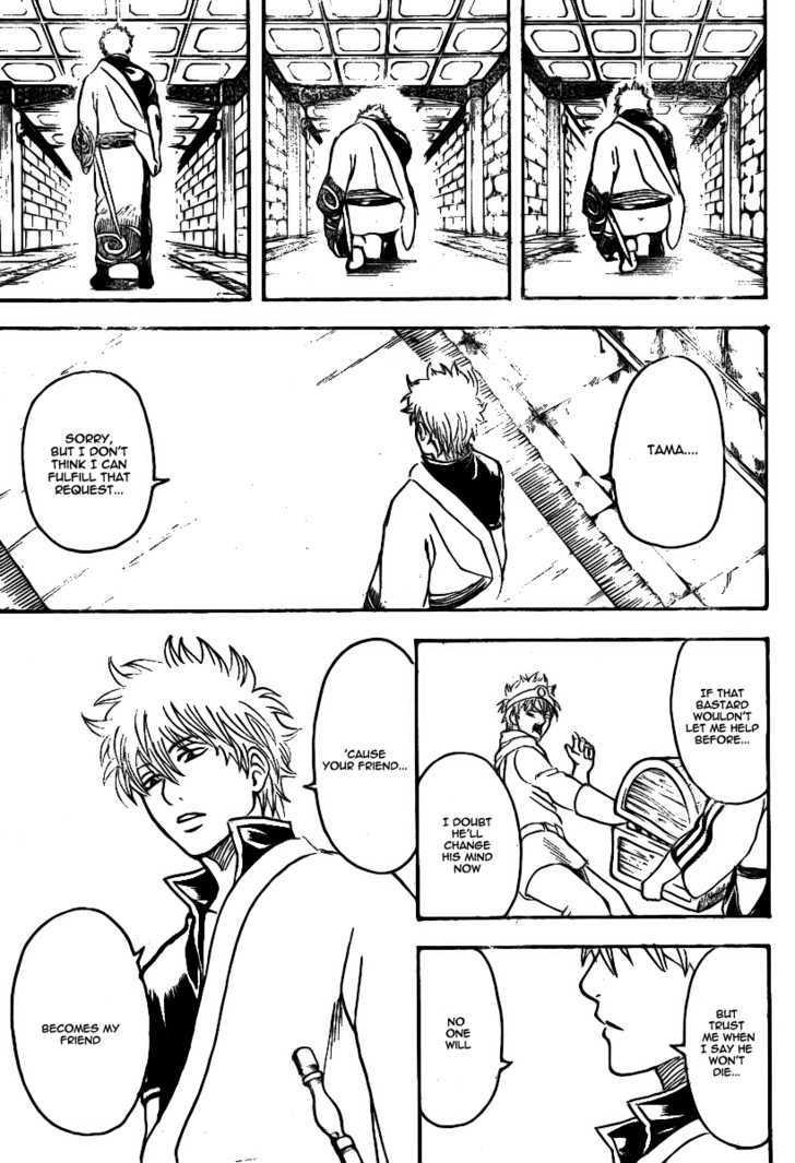 Gintama Chapter 249  Online Free Manga Read Image 18