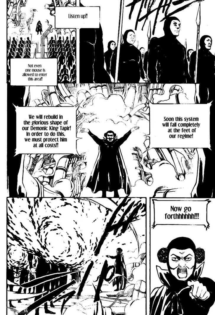 Gintama Chapter 249  Online Free Manga Read Image 19