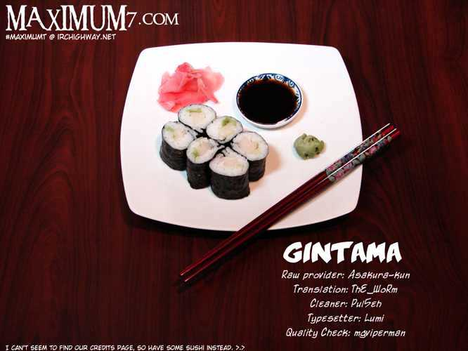 Gintama Chapter 25  Online Free Manga Read Image 1