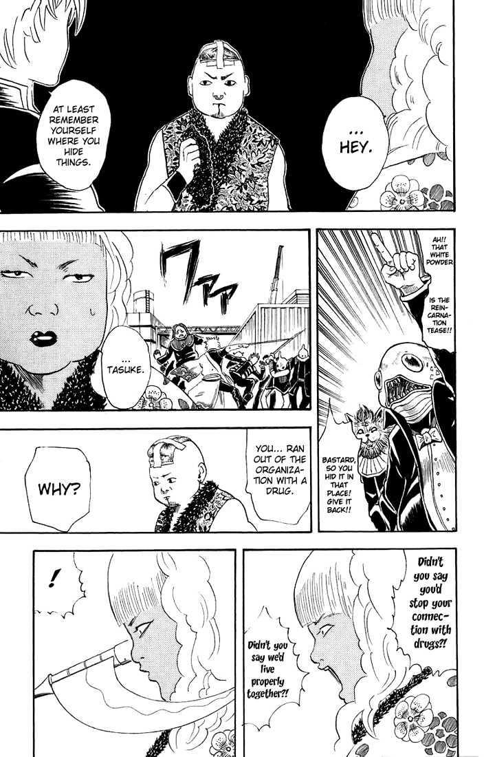 Gintama Chapter 25  Online Free Manga Read Image 14
