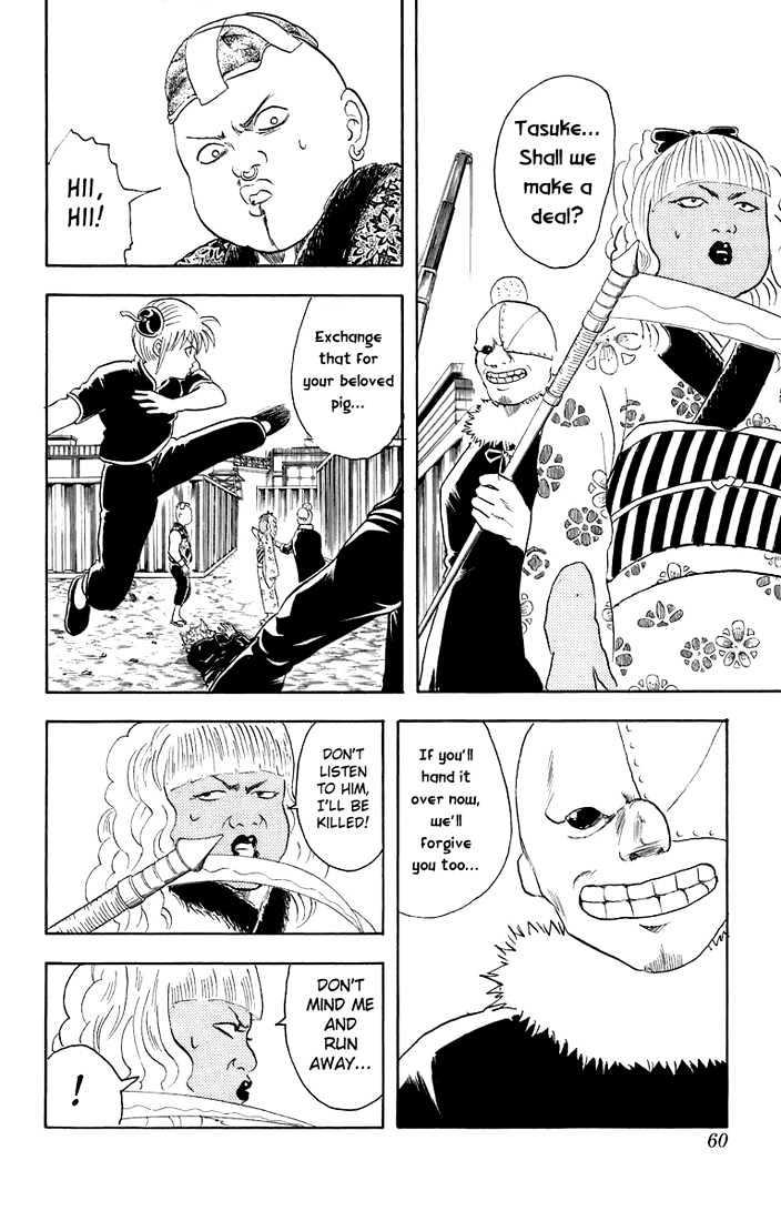 Gintama Chapter 25  Online Free Manga Read Image 15