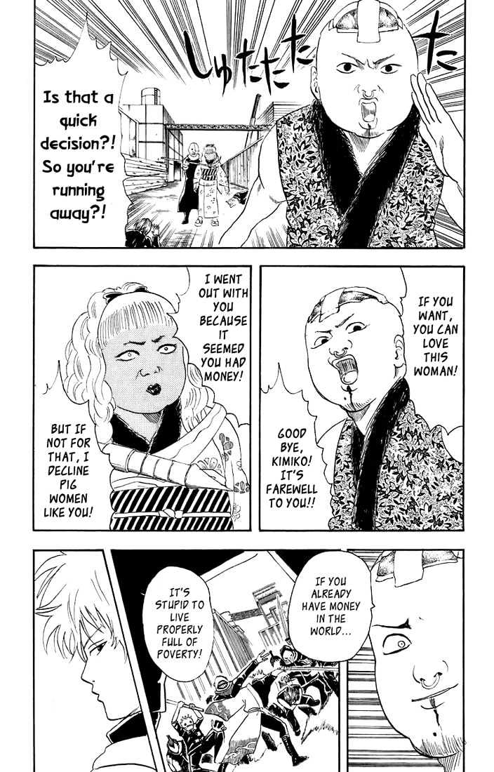 Gintama Chapter 25  Online Free Manga Read Image 16