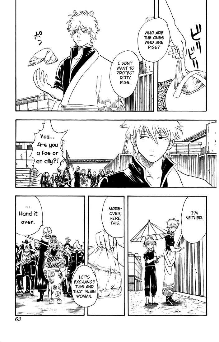 Gintama Chapter 25  Online Free Manga Read Image 18