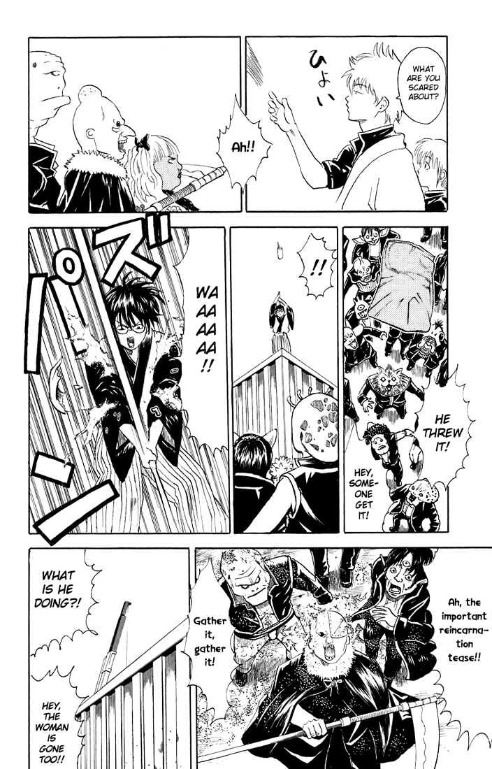 Gintama Chapter 25  Online Free Manga Read Image 19
