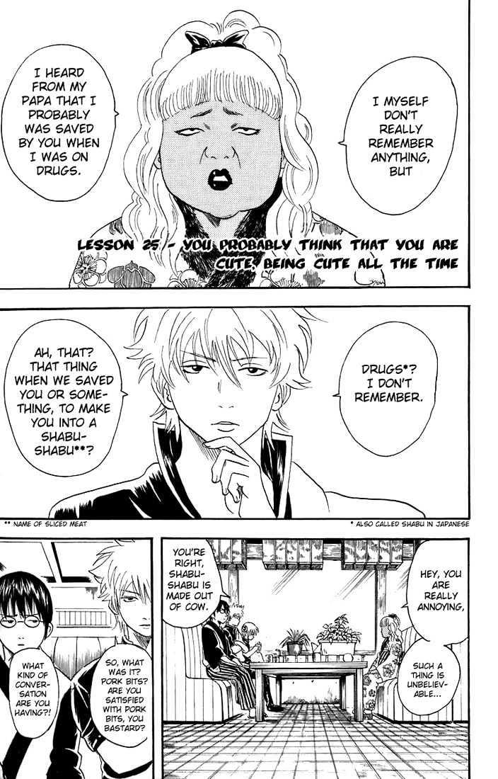 Gintama Chapter 25  Online Free Manga Read Image 2