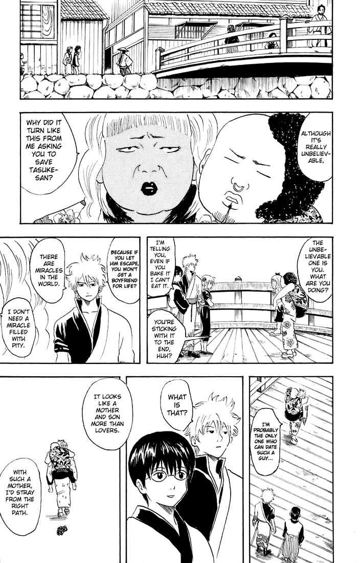 Gintama Chapter 25  Online Free Manga Read Image 20