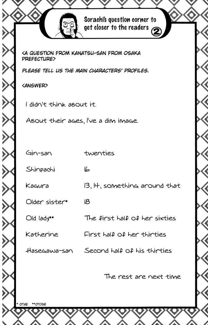 Gintama Chapter 25  Online Free Manga Read Image 21