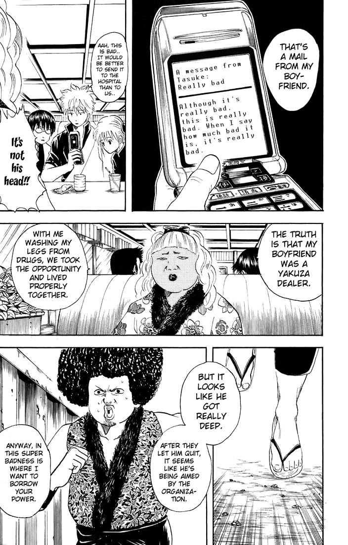 Gintama Chapter 25  Online Free Manga Read Image 4