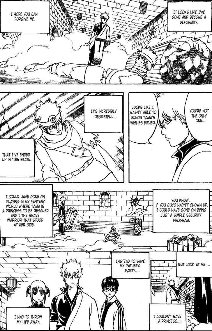 Gintama Chapter 251  Online Free Manga Read Image 15