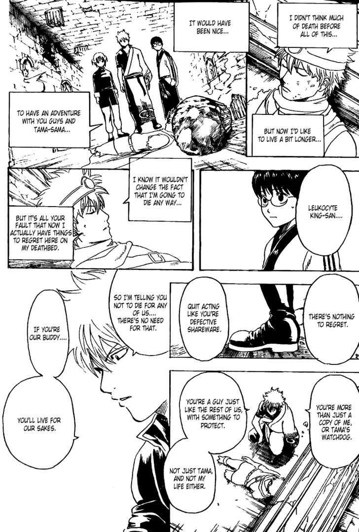Gintama Chapter 251  Online Free Manga Read Image 16