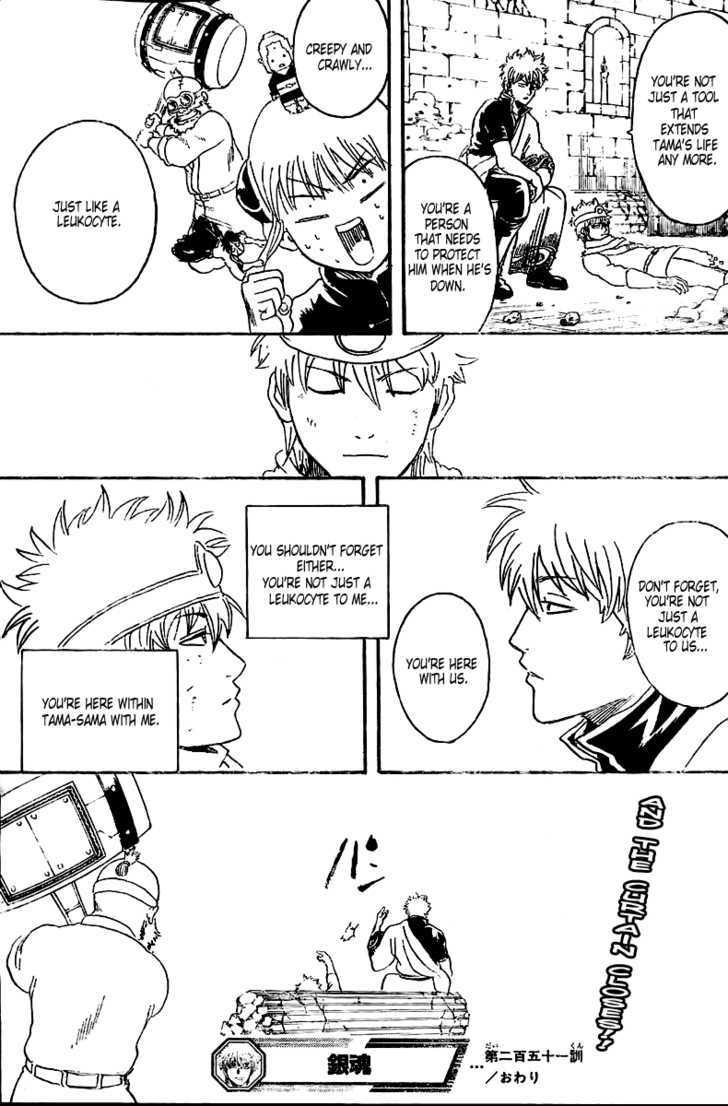 Gintama Chapter 251  Online Free Manga Read Image 19
