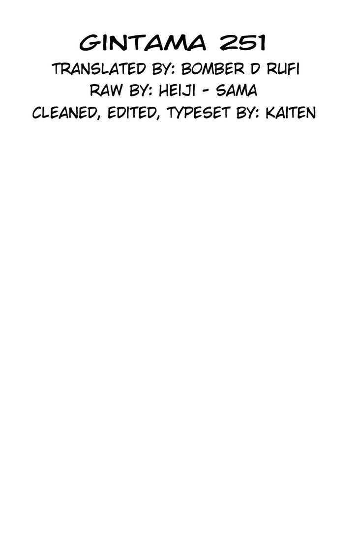 Gintama Chapter 251  Online Free Manga Read Image 20