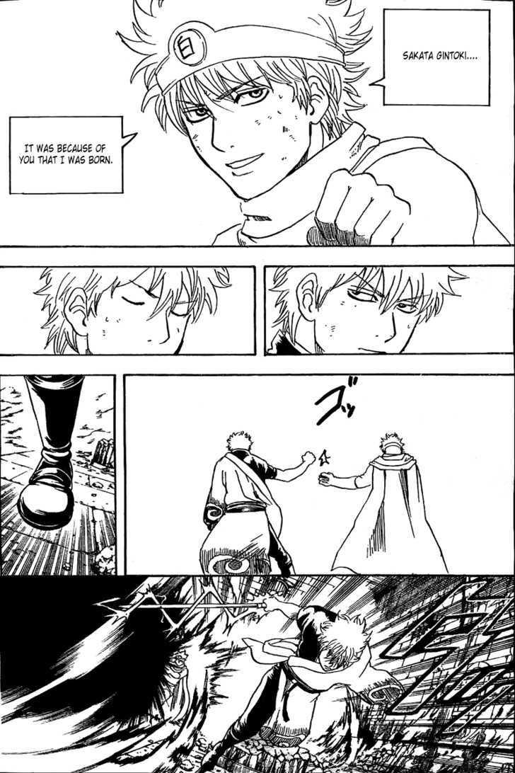 Gintama Chapter 251  Online Free Manga Read Image 8