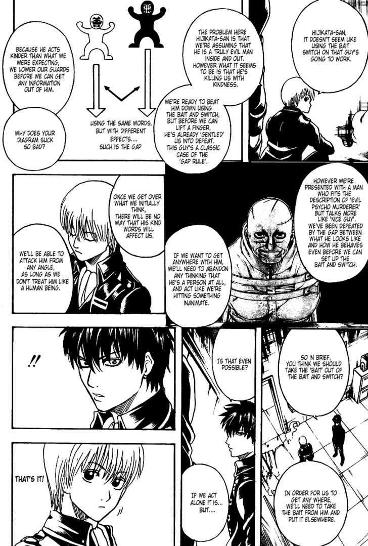 Gintama Chapter 252  Online Free Manga Read Image 14