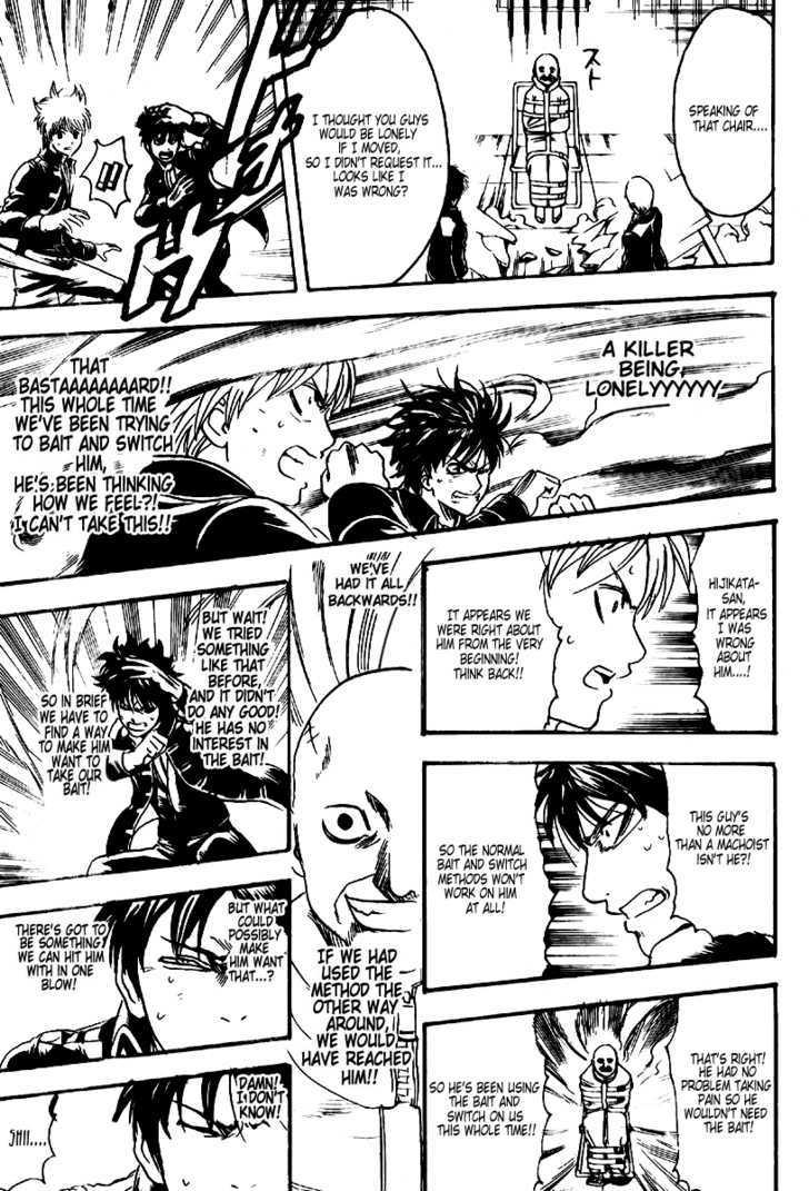 Gintama Chapter 252  Online Free Manga Read Image 17