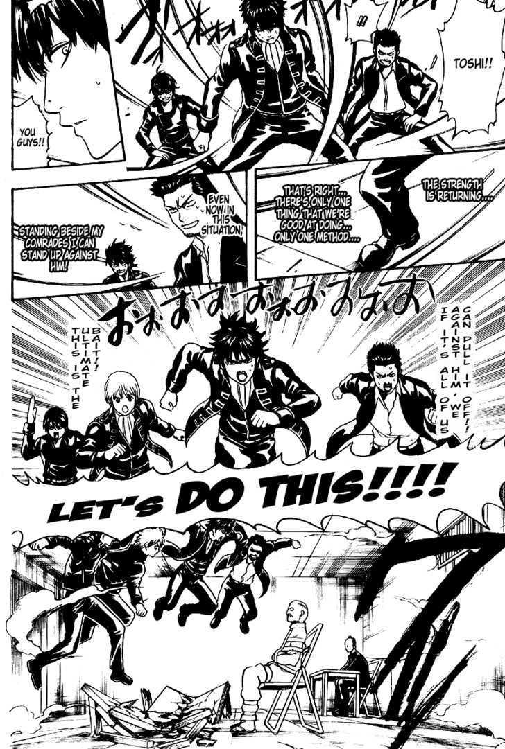 Gintama Chapter 252  Online Free Manga Read Image 18