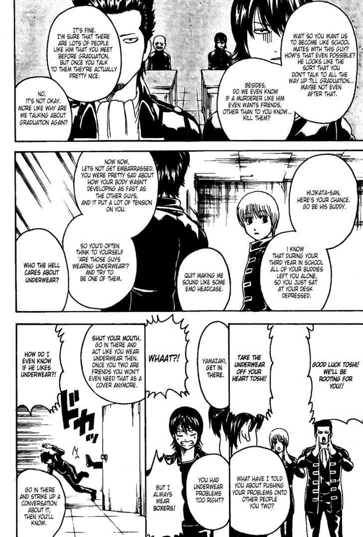 Gintama Chapter 252  Online Free Manga Read Image 4