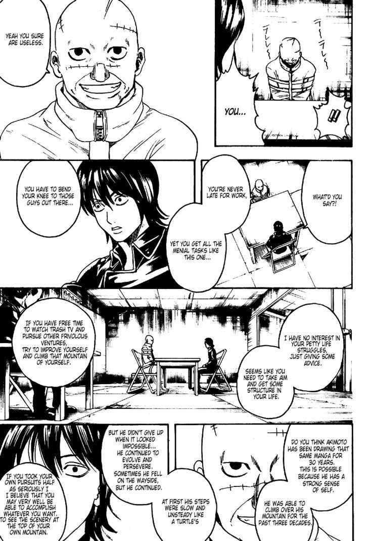 Gintama Chapter 252  Online Free Manga Read Image 7
