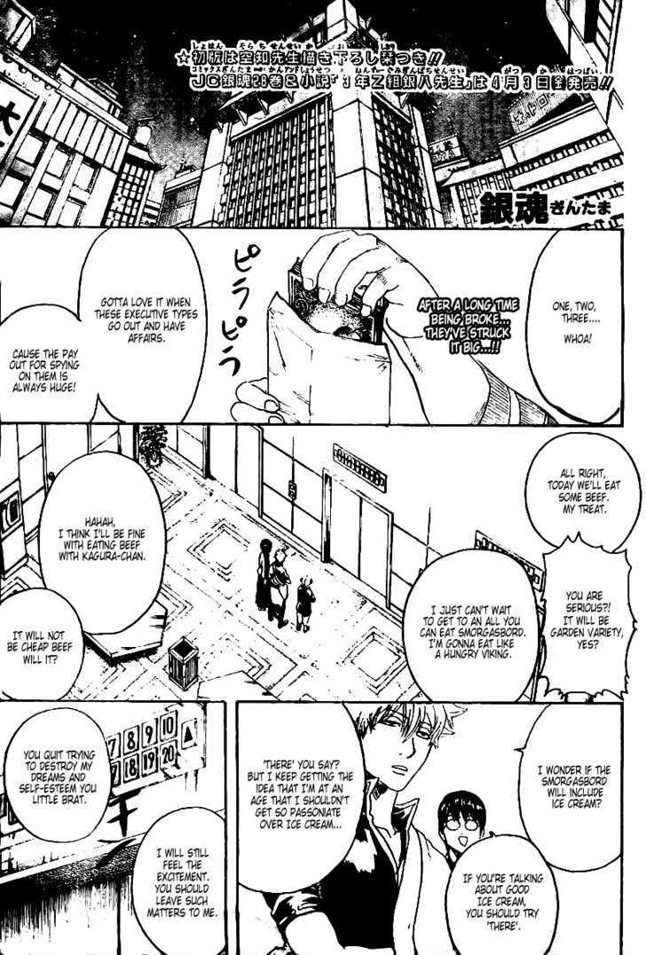 Gintama Chapter 253  Online Free Manga Read Image 1