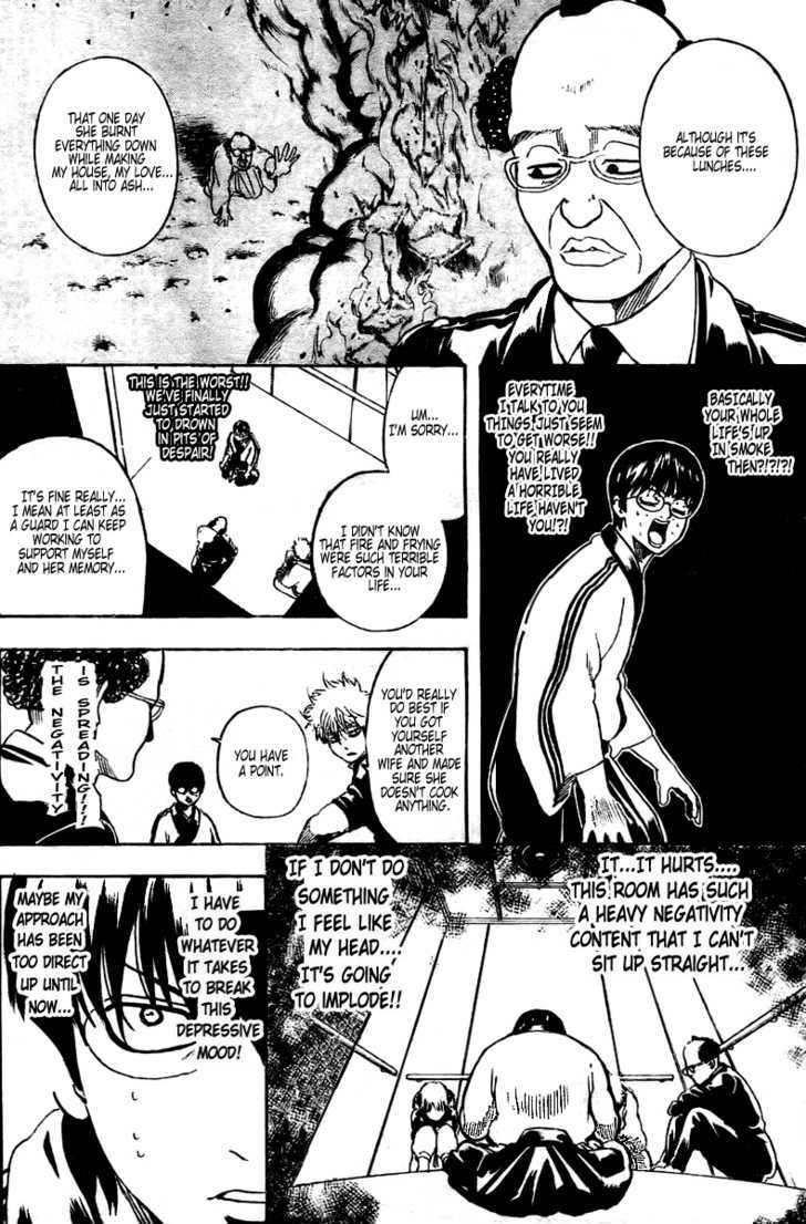 Gintama Chapter 253  Online Free Manga Read Image 12