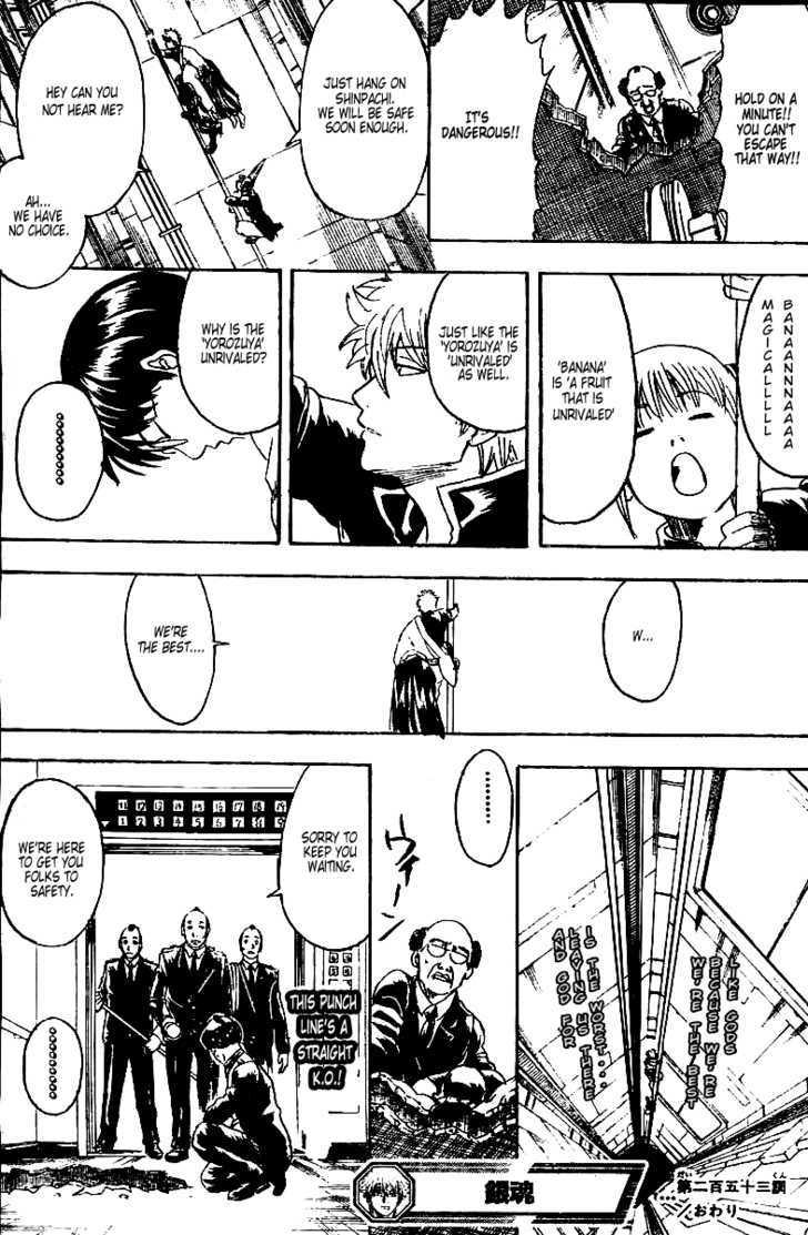 Gintama Chapter 253  Online Free Manga Read Image 19