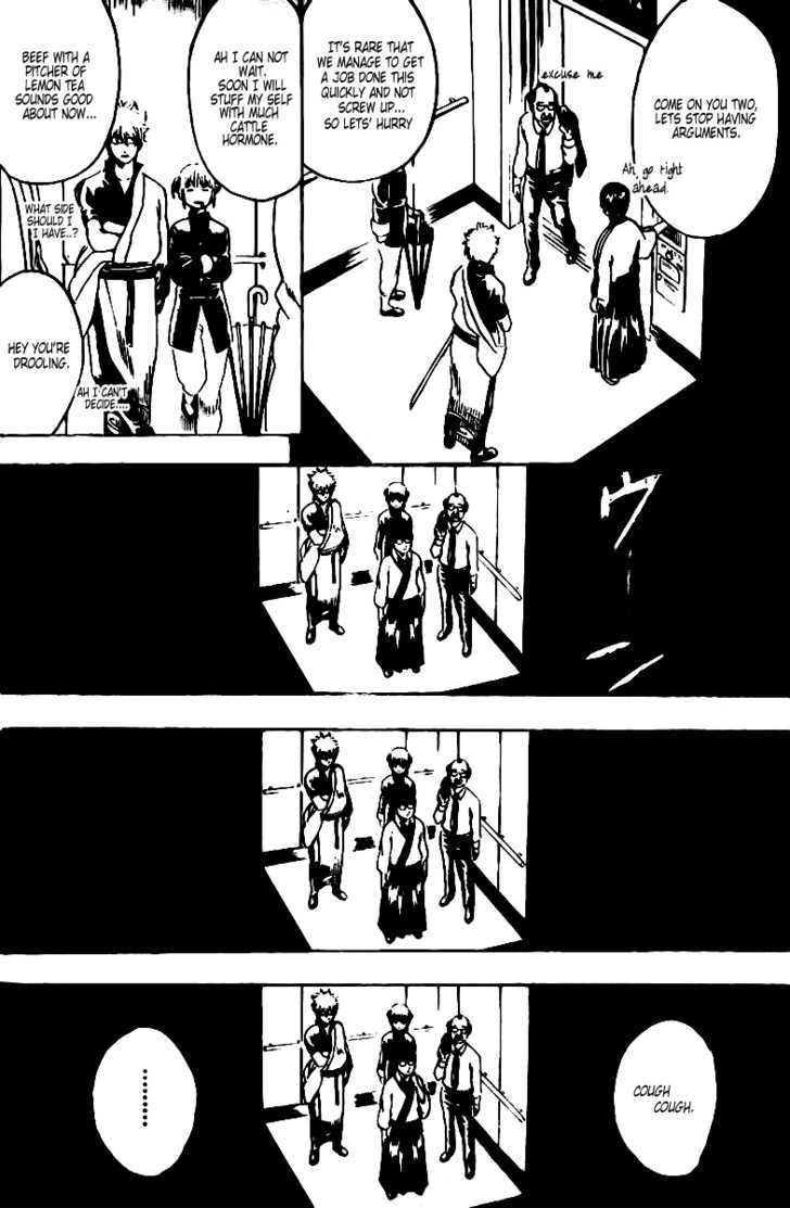 Gintama Chapter 253  Online Free Manga Read Image 2