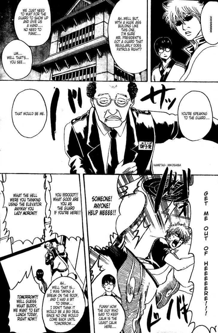 Gintama Chapter 253  Online Free Manga Read Image 7