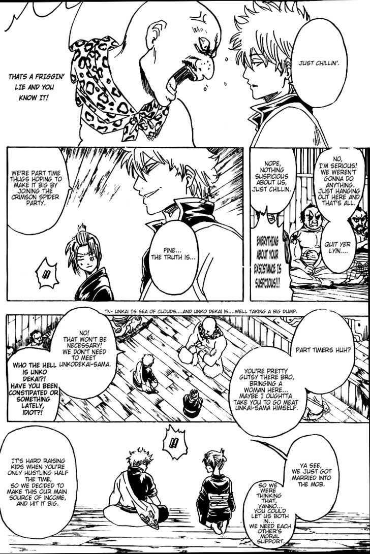 Gintama Chapter 254  Online Free Manga Read Image 14