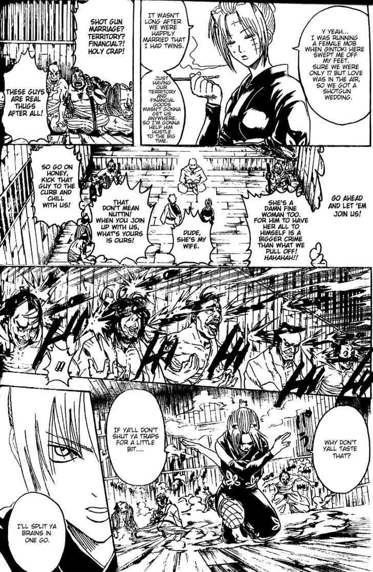 Gintama Chapter 254  Online Free Manga Read Image 15