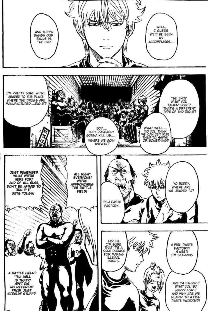 Gintama Chapter 254  Online Free Manga Read Image 17